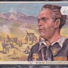 Postales: POSTAL ORIGINAL GUERRA CIVIL EDITADA POR CRUZ ROJA PEREZ FARRAS. Lote 40229790