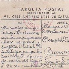 Postales: POSTAL ORIGINAL GUERRA CIVIL MILICIES ANTIFEIXISTES DE CATALUNYA . Lote 40229950