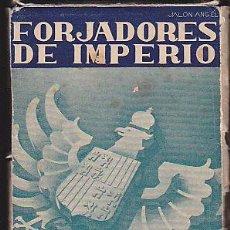 Postales: COLECCION COMPLETA POSTALES FORJADORES DE IMPERIO EDICON POPULAR JALON ANGEL. Lote 40230243