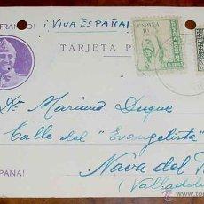 Postales: ANTIGUA TARJETA POSTAL PATRIOTICA, FRANCO, GUERRA CIVIL - CIRCULADA EN 1937 - TIENE DOS AGUJERITOS P. Lote 38250760