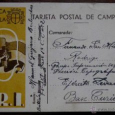 Postales: TARJETA POSTAL DE CAMPAÑA SOCORRO ROJO INTERNACIONAL (S.R.I.). REPÚBLICA ESPAÑOLA - ESCRITA POR UN C. Lote 38262347