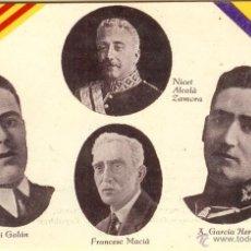 Postales: POSTAL CATALANISTA REPUBLICANA - ALCALÁ ZAMORA FERMÍ GALÁN ANGEL GARCÍA HERNÁNDEZ MACIÀ HEROES JACA . Lote 40711453