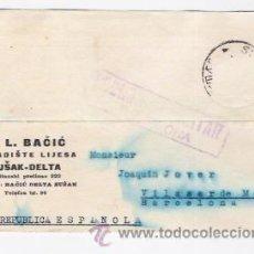 Postales: TELEGRAMA CON CENSURA MILITAR 1939. Lote 41037605