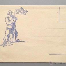 Postales: SOBRE CARTA ILUSTRADO DEL SIA , SOLIDARIDAD INTERNACIONAL ANTIFASCISTA. ORIGINAL ÉPOCA GUERRA CIVIL. Lote 41134839