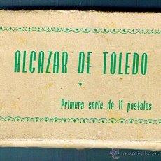 Postales: ALCAZAR DE TOLEDO. PRIMERA SERIE DE 11 POSTALES. GUERRA CIVIL. Lote 41797569