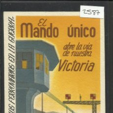 Postales: POSTAL GUERRA CIVIL - EL MANDO UNICO - EXPOSICION LOS FERROVIARIOS EN LA GUERRA - (2587). Lote 42113638