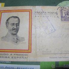 Postales: TARJETA POSTAL GUERRA CIVIL PATRIOTICA AÑO 1938. Lote 42228014