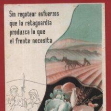 Postales: POSTAL GUERRA CIVIL, TARJETA DE CAMPAÑA, SIN REGATEAR ESFUERZOS....,INSPECION CENTRO, ORIGINAL. Lote 42524632