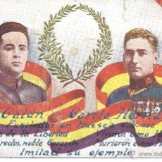 Postales: PS4259 POSTAL HOMENAJE A LOS MÁRTIRES DE HUESCA F. GALÁN Y GARCÍA HERNÁNDEZ . Lote 42664062