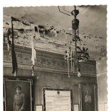 Postales: FOTO-POSTAL DEL ALCAZAR DE TOLEDO. AL DORSO CONVERSACIÓN GENERAL MOSCARDÓ CON SU HIJO.23/07/1936. Lote 42885839