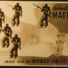 Postales: POSTAL DE CAMPAÑA ORIGINAL GUERRA CIVIL - REPUBLICANA - DEFENDAMOS MADRID. Lote 43225751