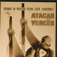Postales: POSTAL DE CAMPAÑA ORIGINAL GUERRA CIVIL - REPUBLICANA - ATACAR ES VENCER. Lote 43225883