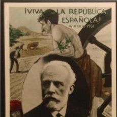 Postales: POSTAL ORIGINAL GUERRA CIVIL - REPUBLICANA - PABLO IGLESIAS. Lote 43227487