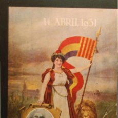 Postales: POSTAL ORIGINAL GUERRA CIVIL - REPUBLICANA - ANGEL GUIMERA. Lote 43227567