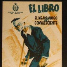 Postales: POSTAL ORIGINAL GUERRA CIVIL - REPUBLICANA - EL LIBRO. Lote 43295699