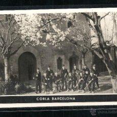 Postales: GUERRA CIVIL COBLA BARCELONA, EDT.COMISSARIAT DE PROPAGANDA DE LA GENERALITAT DE CATALUNYA,1937,. Lote 43297976
