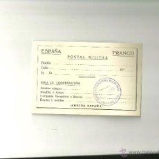 Postales: 3313.- GUERRA CIVIL-ESPAÑA FRANCO-POSTAL MILITAR-ARRIBA ESPAÑA. Lote 43305344