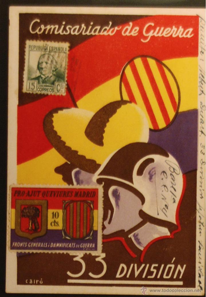 POSTAL ORIGINAL GUERRA CIVIL - REPUBLICANA - 33 DIVISION (Postales - Postales Temáticas - Guerra Civil Española)