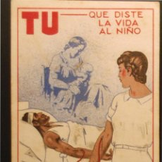 Postales: POSTAL ORIGINAL GUERRA CIVIL - REPUBLICANA - CRUZ ROJA TU - ILUSTRA PENAGOS. Lote 43317057