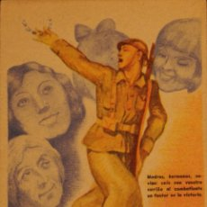 Postales: POSTAL ORIGINAL GUERRA CIVIL - REPUBLICANA - MADRES HERMANAS. Lote 43318071