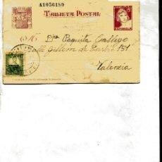 Postales: TARJETA POSTAL REPUBLICA ESPAÑOLA, GUERRA CIVIL, CIRCULADA 13-10-1937 ,LORIGILLA,. Lote 43438499