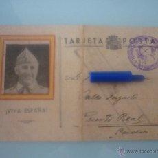 Postales: TARJETA POSTAL PATRIÓTICA. CIRCULADA 18/03/1938. CENSURA MILITAR. Lote 43801854