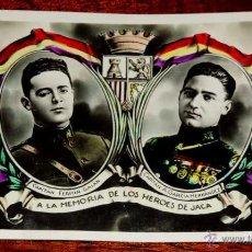 Postales: FOTO POSTAL DEL CAPITAN FERMIN GALAN Y DEL CAPITAN A. GARCIA HERNANDEZ, A LA MEMORIA DE LOS HEROES D. Lote 43992817