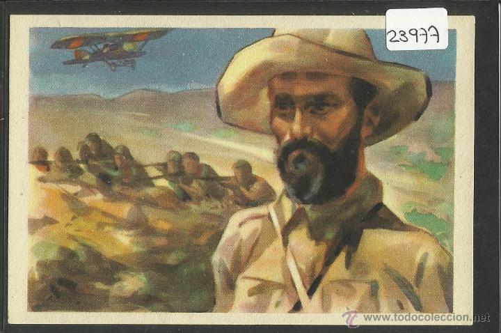 POSTAL GUERRA CIVIL - CRUZ ROJA - SERIE A Nº7 - JUAN FERNANDEZ EL NEGUS - (23977) (Postales - Postales Temáticas - Guerra Civil Española)