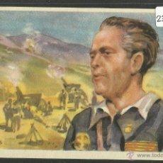 Postales: POSTAL GUERRA CIVIL - CRUZ ROJA - SERIE A Nº6 - PEREZ FARRAS - (23978). Lote 44336923