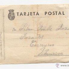 Postales: POSTAL DEL FRENTE REPUBLICANO. REPUBLICA. ASTURIAS. 1937 CELORIO LLANES. Lote 44864942