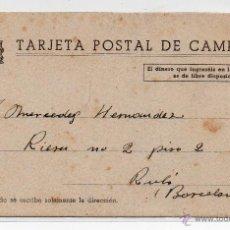Postales: TARJETA POSTAL DE CAMPAÑA .- ESCRITA EN 1938 EN CATALAN. Lote 45021775
