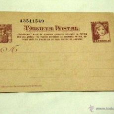 Postales: TARJETA POSTAL REPÚBLICA ESPAÑOLA 25C -NO CIRCULADA- -DOCC-. Lote 46244600