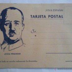 Postales: POSTAL VIVA ESPAÑA - VIVA FRANCO. Lote 46249356