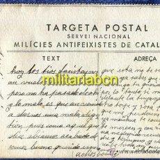 Postales: TARGETA POSTAL. MILÍCIES ANTIFEIXISTES DE CATALUNYA. GUERRA CIVIL.. Lote 46292108