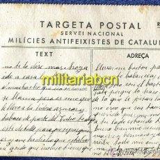 Postales: TARGETA POSTAL. MILÍCIES ANTIFEIXISTES DE CATALUNYA. GUERRA CIVIL.. Lote 46292168