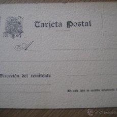 Postales: BARCELONA. DIBUJO CAPILLA DE SAN JORGE 1939. Lote 46349304