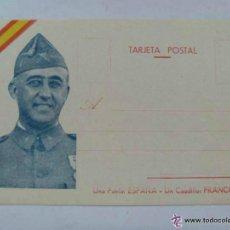 Postales: GUERRA CIVIL : TARJETA POSTAL DE CAMPAÑA , PATRIOTICA CON FRANCO . SIN USAR.. Lote 46623451
