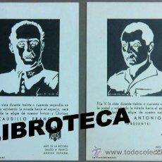 Postales: LOTE DE 2 POSTALES CON EFECTO ÓPTICO. PRIMO DE RIVERA Y FRANCO. 1939. SIN SELLAR. RAREZA!. Lote 47114760