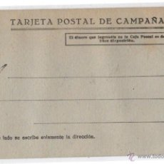 Postcards - TARJETA POSTAL DE CAMPAÑA. CIRCA 1938 - 47577537