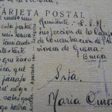 Postales: (JX-2115)POSTAL ENVIADA DESDE LA INSPECCION DE LOS CAMPOS DE PRISIONEROS DE GUERRA DE BURGOS A OLOT. Lote 47909956