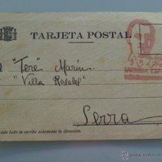 Postales: TARJETA DE CAMPAÑA REPUBLICA CON CUÑO DE FRANCO , DESDE VALENCIA . 1939 AÑO DE LA VICTORIA. Lote 48209180