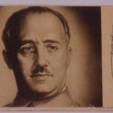 Postales: TARJETA POSTAL CENSURA MILITAR VALLADOLID AÑO 1939. Lote 48366222