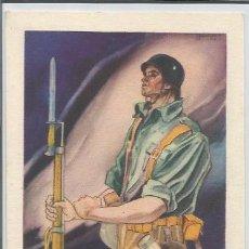Postales: POSTAL PROPAGANDA PATRIÓTICA BANDO NACIONAL IMPASIBLE EL ADEMÁN. Lote 48391904