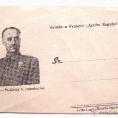 Postales: TARJETA POSTAL PATRIÓTICA SOBRE FRANCO. CAUDILLO ESPAÑOL. EPOCA DE LA GUERRA CIVIL. FALANGE ESPAÑA. Lote 49469215