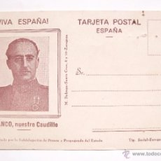 Postales: TARJETA POSTAL PATRIÓTICA FRANCO. CAUDILLO ESPAÑOL. EPOCA DE LA GUERRA CIVIL. FALANGE ESPAÑA. Lote 49469293