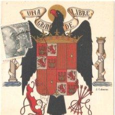 Postales: UNA GRANDE LIBRE ESCUDO OFICIAL DE ESPAÑA. ILUSTRADOR J. CABANAS MARTI. MARI Y CIA. BARCELONA. Lote 38297727