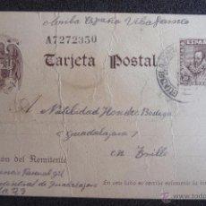 Postales: (JX-2640)POSTAL ENVIADA DESDE LA PRISION DE GUADALAJARA X FLORENCIO PASCUAL,U.G.T.FUSILADO. Lote 50465273