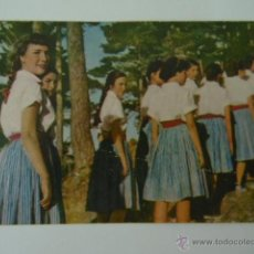 Postales: POSTAL SECCION FEMENIMNA DE F.E.T., Y DE LAS J.O.N.S.. Lote 50505811