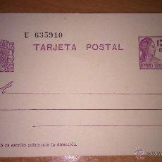 Postales: TARJETA POSTAL SERIE U REPUBLICA ESPAÑOLA 15 CENTIMOS . Lote 50668248