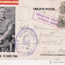 Postales: POSTAL FRANCO SELLO EJERCITO DEL SUR 122 DIVISION - CENSURA MERIDA - FECHADA ENERO 1939. Lote 51048520